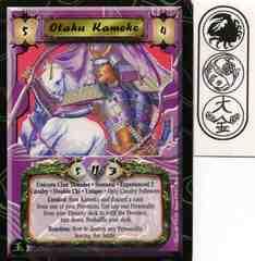 Otaku Kamoko (Experienced 2)