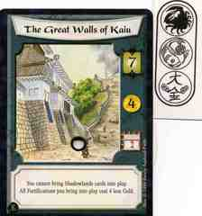 The Great Walls of Kaiu (promo with honor disk)