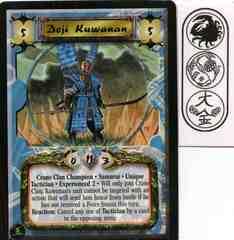 Doji Kuwanan (Experienced 2)