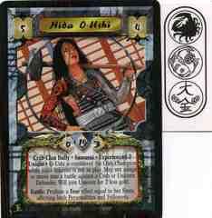 Hida O-Ushi (Experienced 2)