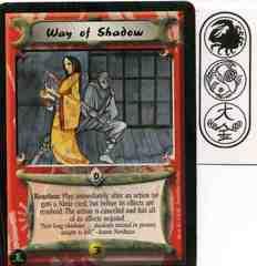 Way of Shadow