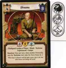 Suana (Experienced)