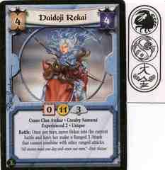 Daidoji Rekai (Experienced 2)