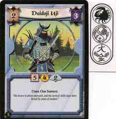 Daidoji Uji