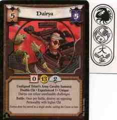 Dairya (Experienced 3)
