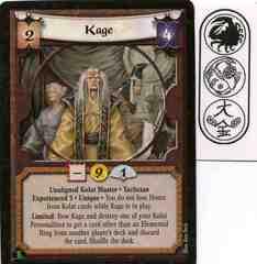 Kage (Experienced 5 Akodo Kage)