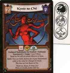 Kyoso No Oni (Experienced 2)