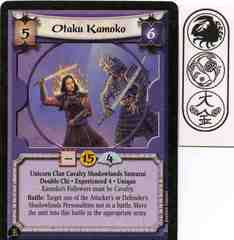 Otaku Kamoko (Experienced 4)