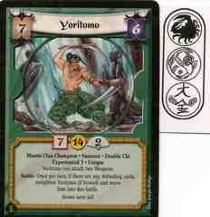 Yoritomo (Experienced 3)