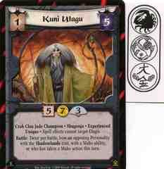 Kuni Utagu (Experienced)