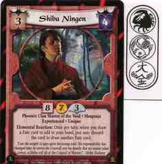 Shiba Ningen (Experienced)