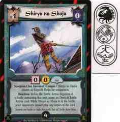 Shiryo no Shoju