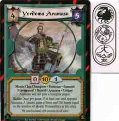Yoritomo Aramasu