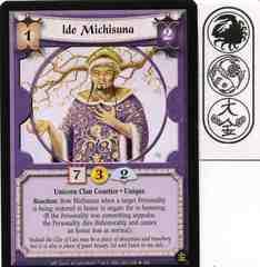 Ide Michisuna FOIL