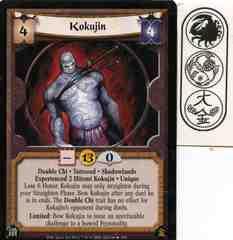 Kokujin (Experienced 2 Hitomi Kokujin) FOIL