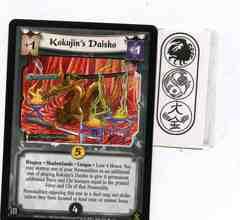 Kokujin's Daisho FOIL