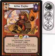 Kitsu Dejiko (Experienced) FOIL