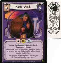 Moto Vordu (Experienced) FOIL