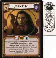 Naka Tokei (Experienced Morito Tokei) FOIL