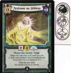 Natsune no Shiryo FOIL