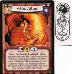 Shiba Aikune (Experienced) FOIL