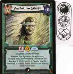 Agetoki No Shiryo FOIL