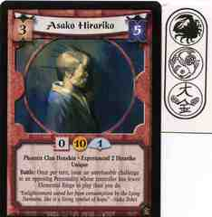 Asako Hirariko (Experienced 2 Hirariko)