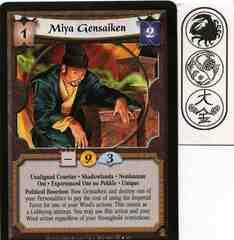 Miya Gensaiken (Experienced Oni no Pekkle) FOIL