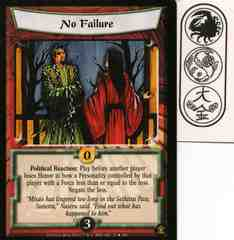 No Failure FOIL