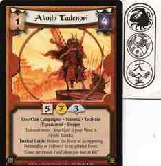 Akodo Tadenori Experienced FOIL