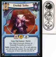 Daidoji Teika FOIL