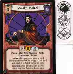 Asako Bairei Experienced