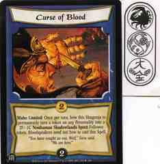 Curse of Blood FOIL