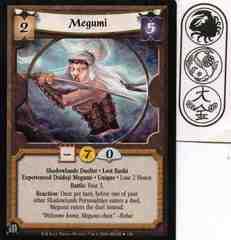 Megumi (Experienced Daidoji Megumi)
