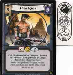 Hida Kuon (Experienced 2)