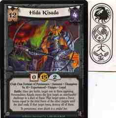 Hida Kisada (Experienced)