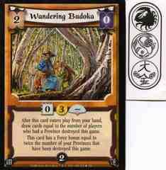 Wandering Budoka FOIL