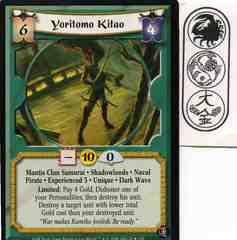 Yoritomo Kitao (Experienced 3) FOIL