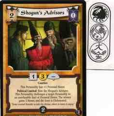 Shogun's Advisors