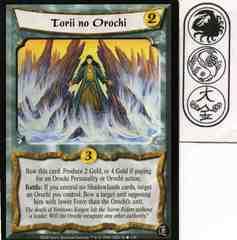 Torii no Orochi