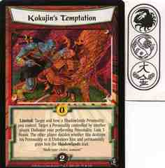 Kokujin's Temptation