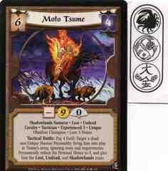 Moto Tsume (Experienced 3)