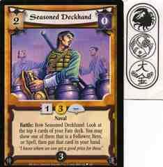 Seasoned Deckhand