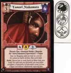 Tamori Nakamuro (Experienced 2 Isawa Nakamuro)