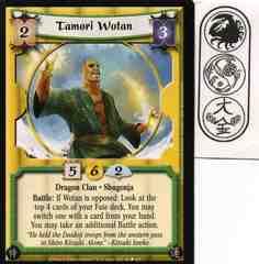 Tamori Wotan