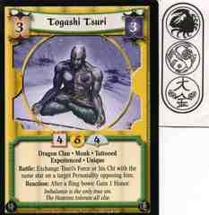 Togashi Tsuri (Experienced) FOIL