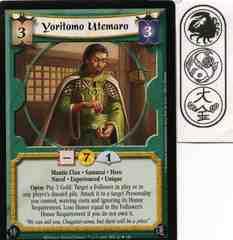 Yoritomo Utemaro (Experienced)) FOIL