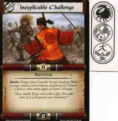 Inexplicable Challenge