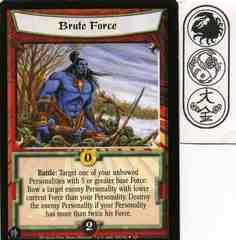 Brute Force FOIL