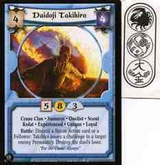 Daidoji Takihiro (Experienced)